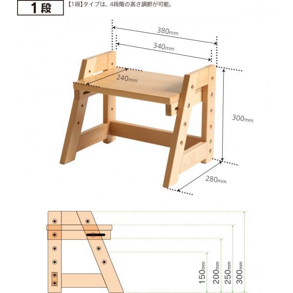 木製 ステップ&スツール(1段)    踏み台 子供 トイレ ステップ台 おしゃれ 4段階高さ調節可能 石崎家具 sleepy 10