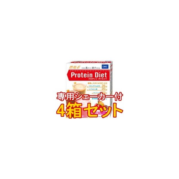 ■シェーカー付き【DHC プロティンダイエット 7袋入 4箱セット】美容や健康的にダイエットするためのプロテインです。★送料無料★