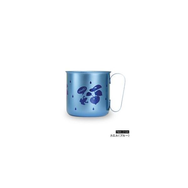 ホリエ チタンデザインマグカップ カエル(ブルー)