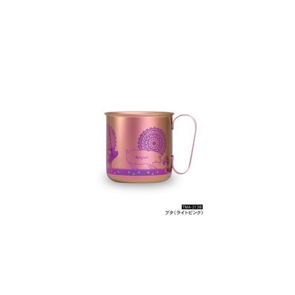 ホリエ チタンデザインマグカップ ブタ(ライトピンク)TMA-213B