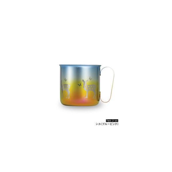 ホリエ チタンデザインマグカップ シカ(ブルーピンク)TMA-214A
