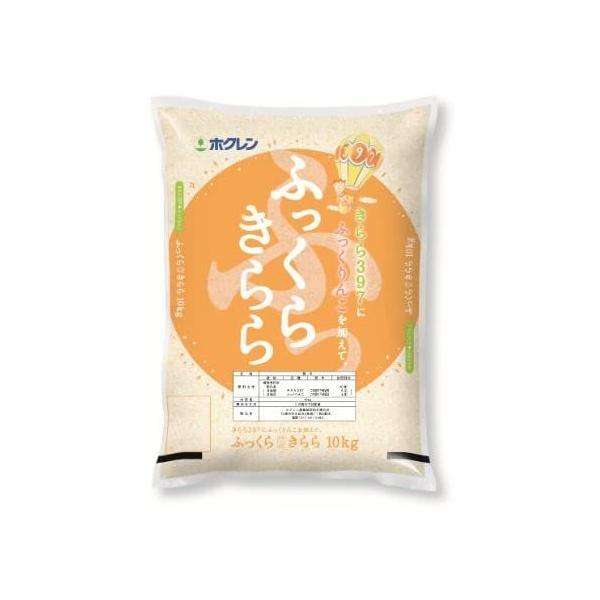精米 北海道産 白米 ホクレン「ふっくらきらら」 10kg 平成27年産 (10kg)