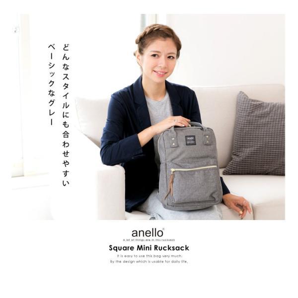 【miniタイプ】アネロ リュック anelloリュック レディース 大人 軽量 軽い マザーズリュック マザーズバッグ かわいい おしゃれ 高校生 通学 人気