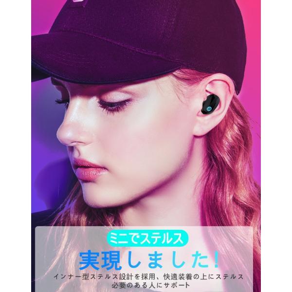 ワイヤレスイヤホン Bluetooth 5.0 ヘッドセット IPX防水 自動ペアリング 両耳 左右分離型 Hi-Fi高音質 指紋タッチ操作 2200mAh大容量 軽量 完全ワイヤレス|slub-shop|02