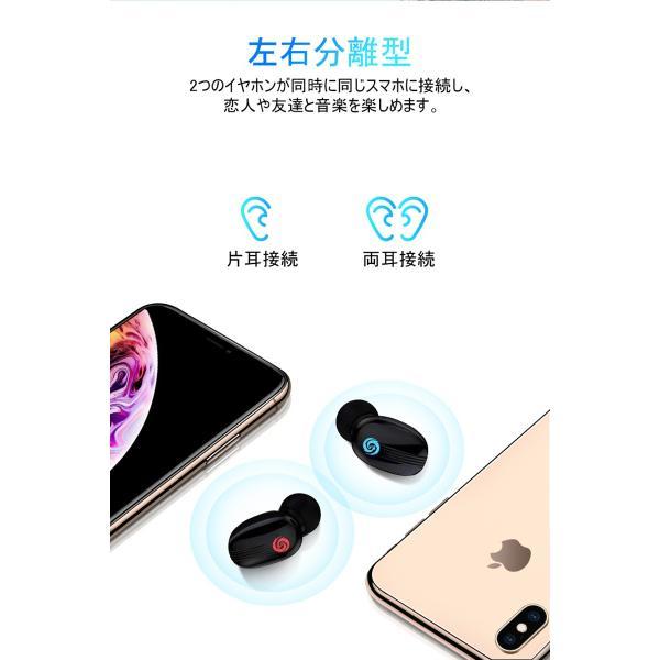 ワイヤレスイヤホン Bluetooth 5.0 ヘッドセット IPX防水 自動ペアリング 両耳 左右分離型 Hi-Fi高音質 指紋タッチ操作 2200mAh大容量 軽量 完全ワイヤレス|slub-shop|11
