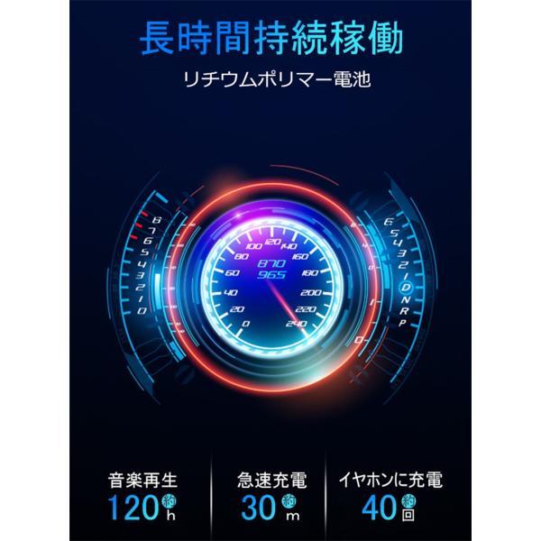 ワイヤレスイヤホン Bluetooth 5.0 ヘッドセット IPX防水 自動ペアリング 両耳 左右分離型 Hi-Fi高音質 指紋タッチ操作 2200mAh大容量 軽量 完全ワイヤレス|slub-shop|12