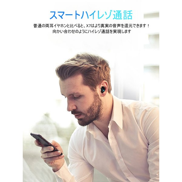 ワイヤレスイヤホン Bluetooth 5.0 ヘッドセット IPX防水 自動ペアリング 両耳 左右分離型 Hi-Fi高音質 指紋タッチ操作 2200mAh大容量 軽量 完全ワイヤレス|slub-shop|13