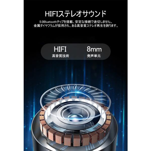 ワイヤレスイヤホン Bluetooth 5.0 ヘッドセット IPX防水 自動ペアリング 両耳 左右分離型 Hi-Fi高音質 指紋タッチ操作 2200mAh大容量 軽量 完全ワイヤレス|slub-shop|14