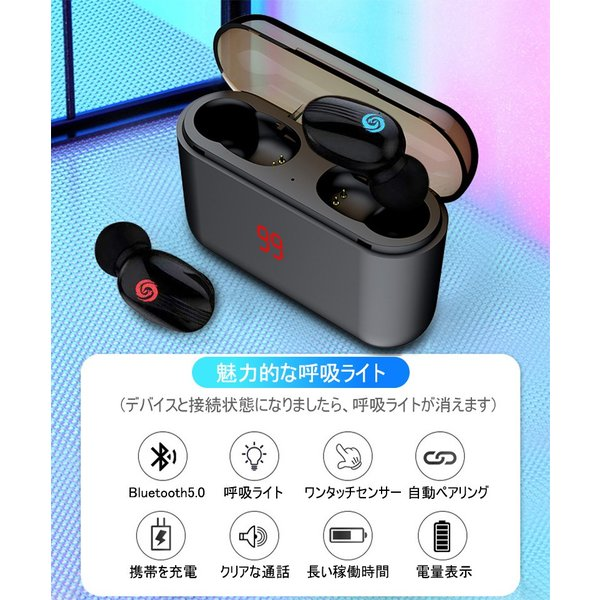 ワイヤレスイヤホン Bluetooth 5.0 ヘッドセット IPX防水 自動ペアリング 両耳 左右分離型 Hi-Fi高音質 指紋タッチ操作 2200mAh大容量 軽量 完全ワイヤレス|slub-shop|15