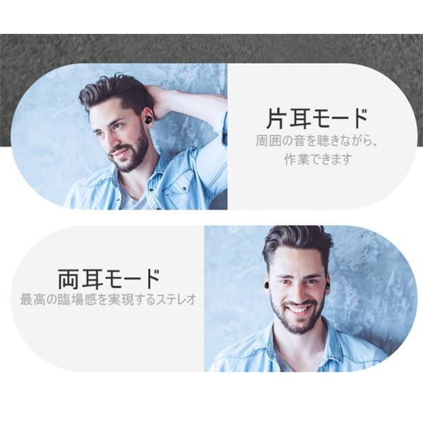 ワイヤレスイヤホン Bluetooth 5.0 ヘッドセット IPX防水 自動ペアリング 両耳 左右分離型 Hi-Fi高音質 指紋タッチ操作 2200mAh大容量 軽量 完全ワイヤレス|slub-shop|18