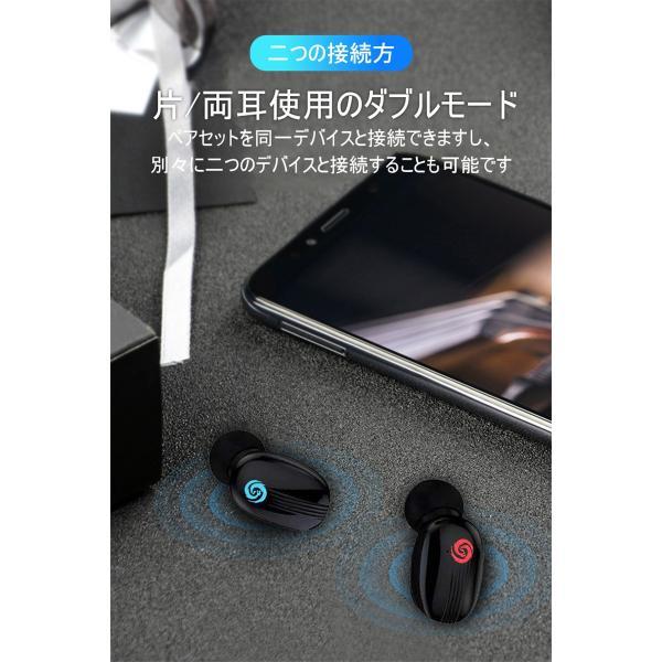 ワイヤレスイヤホン Bluetooth 5.0 ヘッドセット IPX防水 自動ペアリング 両耳 左右分離型 Hi-Fi高音質 指紋タッチ操作 2200mAh大容量 軽量 完全ワイヤレス|slub-shop|19