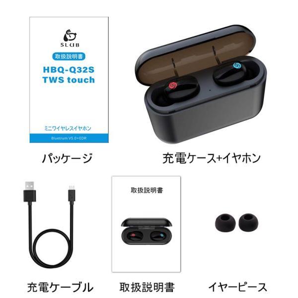 ワイヤレスイヤホン Bluetooth 5.0 ヘッドセット IPX防水 自動ペアリング 両耳 左右分離型 Hi-Fi高音質 指紋タッチ操作 2200mAh大容量 軽量 完全ワイヤレス|slub-shop|21