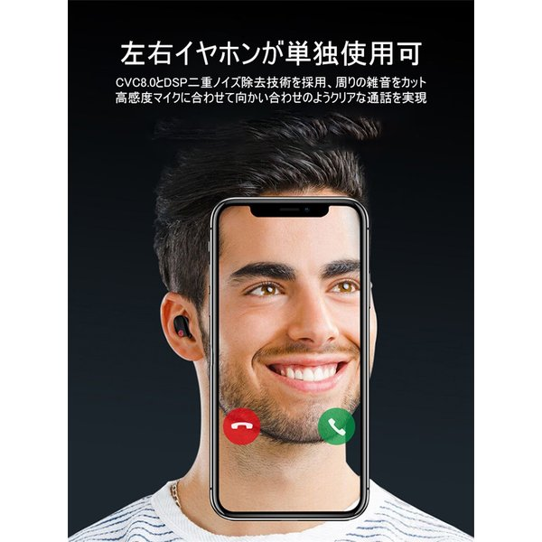 ワイヤレスイヤホン Bluetooth 5.0 ヘッドセット IPX防水 自動ペアリング 両耳 左右分離型 Hi-Fi高音質 指紋タッチ操作 2200mAh大容量 軽量 完全ワイヤレス|slub-shop|07