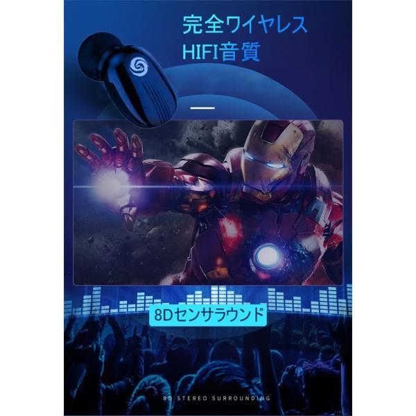 ワイヤレスイヤホン Bluetooth 5.0 ヘッドセット IPX防水 自動ペアリング 両耳 左右分離型 Hi-Fi高音質 指紋タッチ操作 2200mAh大容量 軽量 完全ワイヤレス|slub-shop|08