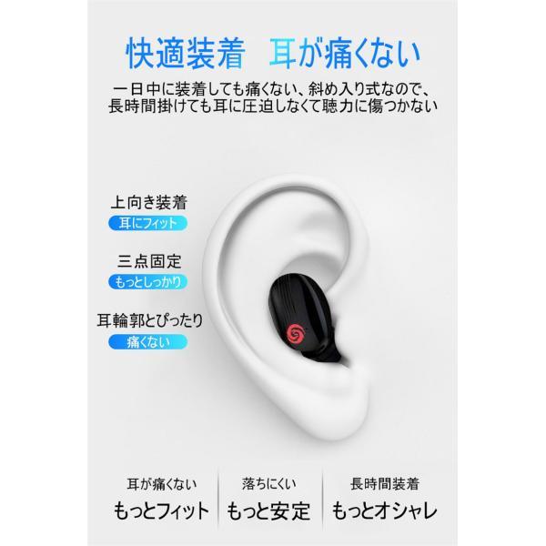 ワイヤレスイヤホン Bluetooth 5.0 ヘッドセット IPX防水 自動ペアリング 両耳 左右分離型 Hi-Fi高音質 指紋タッチ操作 2200mAh大容量 軽量 完全ワイヤレス|slub-shop|09