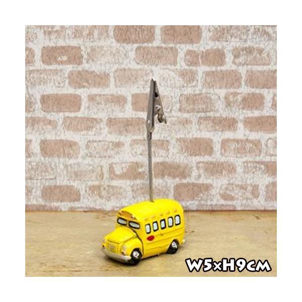 カードスタンド メモスタンド イエローバス SCHOOL BUS オールディーズ カードホルダー