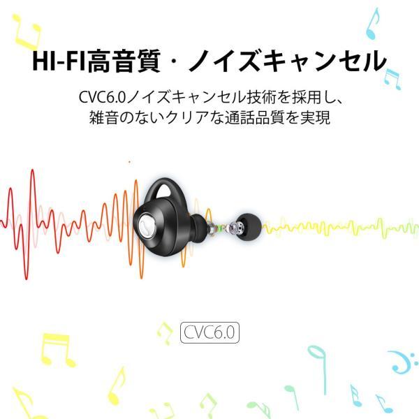 完全ワイヤレスイヤホン ブルートゥース Bluetooth 5.0 Line両耳通話対応 自動ペアリング 充電式収納ケース付き iPhone/ipad/Android適用 smagenshop 05