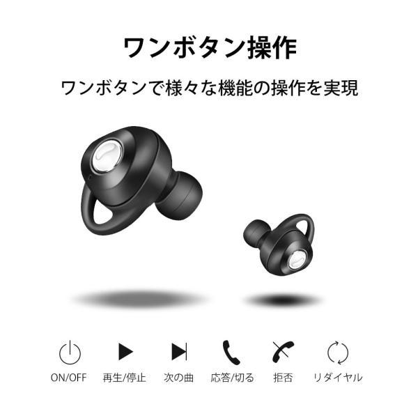 完全ワイヤレスイヤホン ブルートゥース Bluetooth 5.0 Line両耳通話対応 自動ペアリング 充電式収納ケース付き iPhone/ipad/Android適用 smagenshop 06