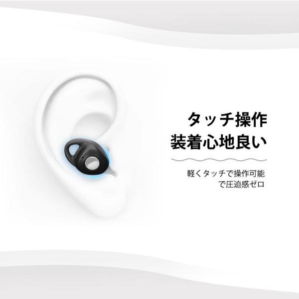 完全ワイヤレスイヤホン ブルートゥース Bluetooth 5.0 Line両耳通話対応 自動ペアリング 充電式収納ケース付き iPhone/ipad/Android適用 smagenshop 08