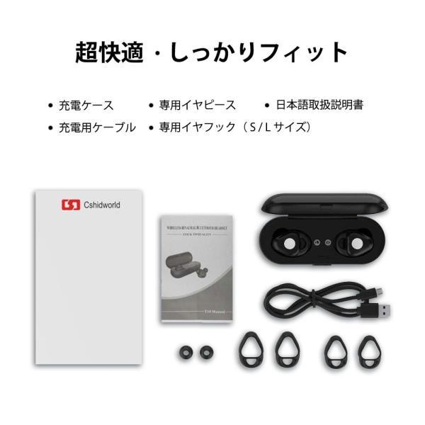 完全ワイヤレスイヤホン ブルートゥース Bluetooth 5.0 Line両耳通話対応 自動ペアリング 充電式収納ケース付き iPhone/ipad/Android適用 smagenshop 09