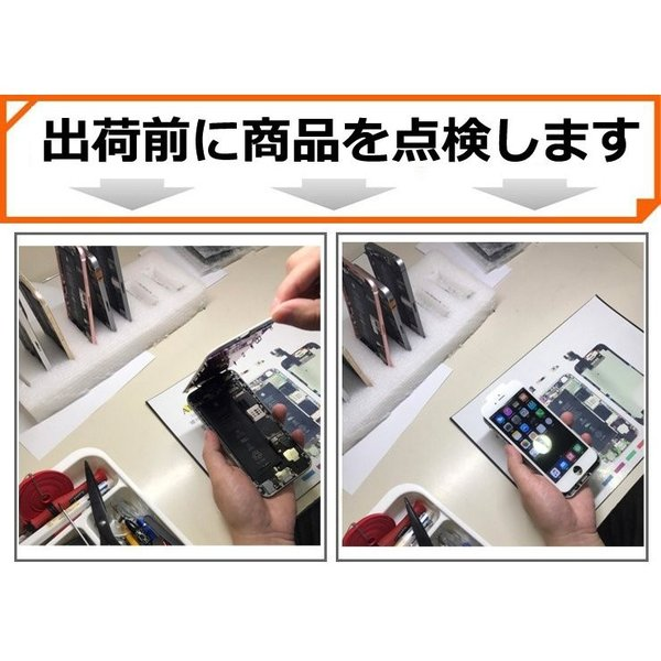 iphone7 フロントパネル 白/黒 液晶パネル交換キット アイフォン7 取り付け工具セット 交換手順書付き|smagenshop|19