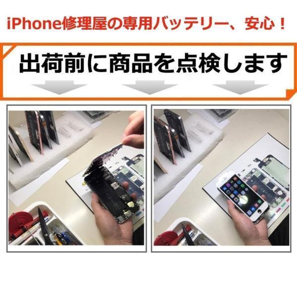 iphone SE バッテリー交換キット iphoneバッテリー交換 アイフォンバッテリー交換 取付工具 手順書 PSE認証 smagenshop 06