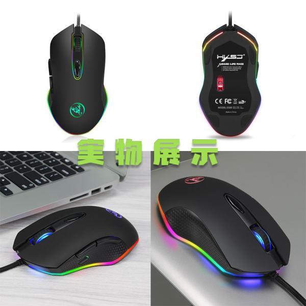 マウス ゲーミングマウス 高精度ターゲティング 12段調節可能 DPI 7ボタン 光学式 usb 有線 LEDライト 両利き使用対応 手首の痛みを予防 PUBG 荒野行動対応|smagenshop|07