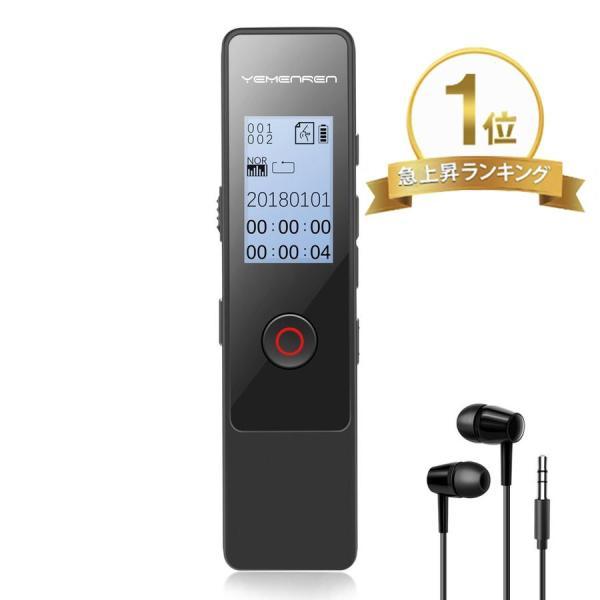 ボイスレコーダー ICレコーダー 録音機 8GB 48時間録音 内蔵スピーカー 高音質 軽量 操作簡単 超小型 イヤホン付き 1年保証 日本語説明書付き|smagenshop