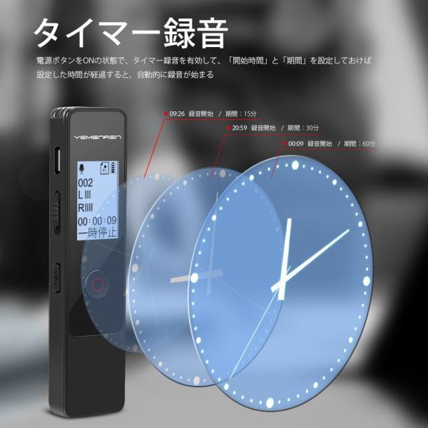 ボイスレコーダー ICレコーダー 録音機 8GB 48時間録音 内蔵スピーカー 高音質 軽量 操作簡単 超小型 イヤホン付き 1年保証 日本語説明書付き|smagenshop|04