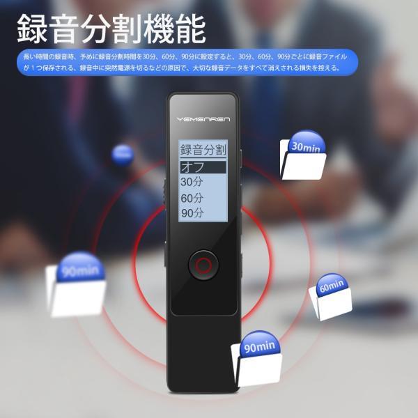 ボイスレコーダー ICレコーダー 録音機 8GB 48時間録音 内蔵スピーカー 高音質 軽量 操作簡単 超小型 イヤホン付き 1年保証 日本語説明書付き|smagenshop|05