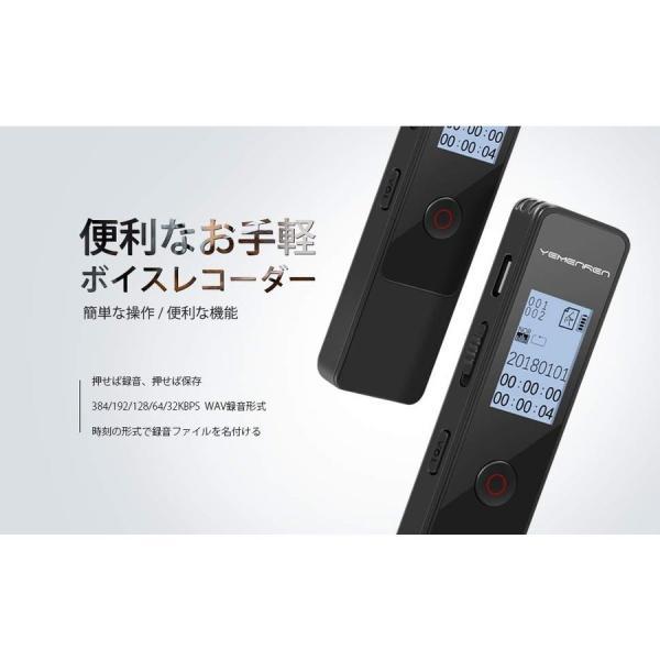 ボイスレコーダー ICレコーダー 録音機 8GB 48時間録音 内蔵スピーカー 高音質 軽量 操作簡単 超小型 イヤホン付き 1年保証 日本語説明書付き|smagenshop|08