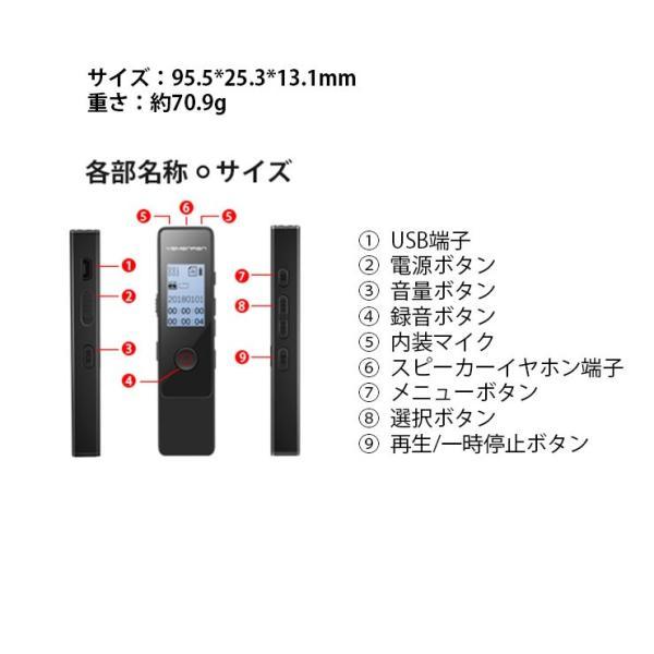 ボイスレコーダー ICレコーダー 録音機 8GB 48時間録音 内蔵スピーカー 高音質 軽量 操作簡単 超小型 イヤホン付き 1年保証 日本語説明書付き|smagenshop|09