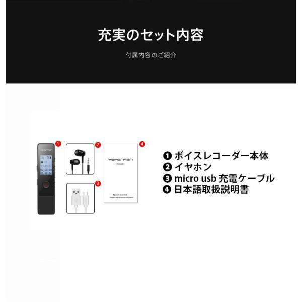 ボイスレコーダー ICレコーダー 録音機 8GB 48時間録音 内蔵スピーカー 高音質 軽量 操作簡単 超小型 イヤホン付き 1年保証 日本語説明書付き|smagenshop|10