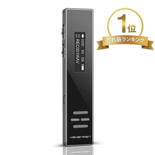 ボイスレコーダー ICレコーダー 録音機 8GB 内蔵スピーカー 長時間録音 高音質 軽量 操作簡単 超小型 クリップ付き 1年保証 日本語説明書付き smagenshop