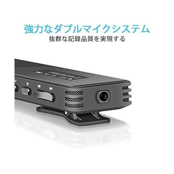 ボイスレコーダー ICレコーダー 録音機 8GB 内蔵スピーカー 長時間録音 高音質 軽量 操作簡単 超小型 クリップ付き 1年保証 日本語説明書付き smagenshop 02