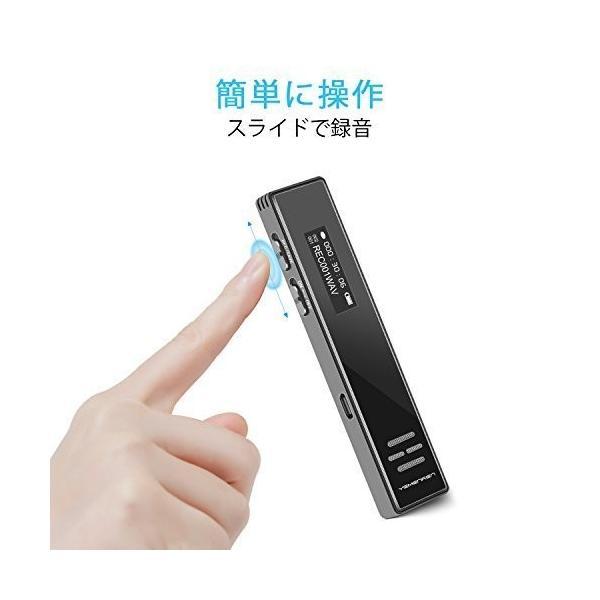 ボイスレコーダー ICレコーダー 録音機 8GB 内蔵スピーカー 長時間録音 高音質 軽量 操作簡単 超小型 クリップ付き 1年保証 日本語説明書付き smagenshop 04