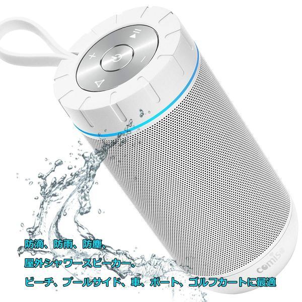 Bluetooth スピーカー ワイヤレススピーカー ホワイト/ローズレッド 高音質 36時間連続再生 完全ワイヤレスステレオ対応 IPX5防水規格 マイク内蔵|smagenshop|02