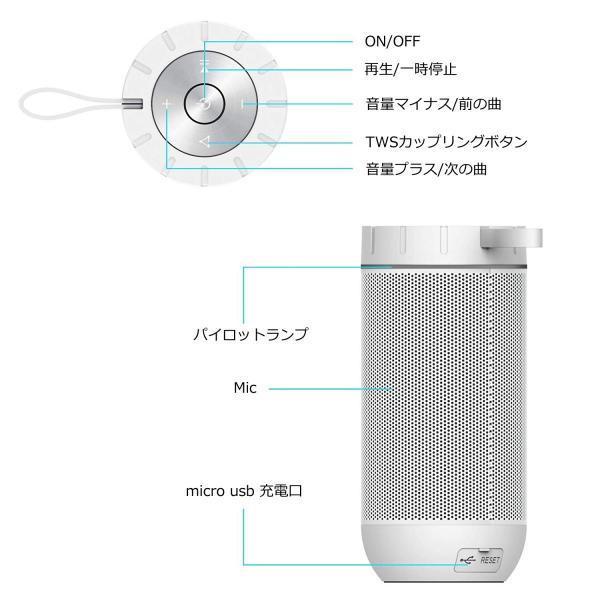 Bluetooth スピーカー ワイヤレススピーカー ホワイト/ローズレッド 高音質 36時間連続再生 完全ワイヤレスステレオ対応 IPX5防水規格 マイク内蔵|smagenshop|03