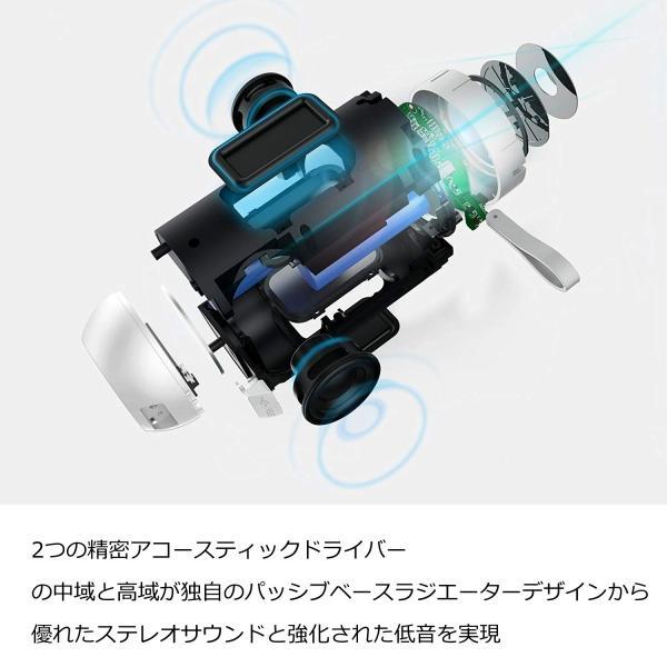 Bluetooth スピーカー ワイヤレススピーカー ホワイト/ローズレッド 高音質 36時間連続再生 完全ワイヤレスステレオ対応 IPX5防水規格 マイク内蔵|smagenshop|04