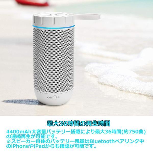 Bluetooth スピーカー ワイヤレススピーカー ホワイト/ローズレッド 高音質 36時間連続再生 完全ワイヤレスステレオ対応 IPX5防水規格 マイク内蔵|smagenshop|06