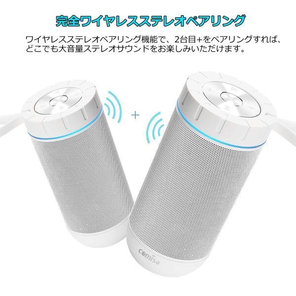Bluetooth スピーカー ワイヤレススピーカー ホワイト/ローズレッド 高音質 36時間連続再生 完全ワイヤレスステレオ対応 IPX5防水規格 マイク内蔵|smagenshop|08
