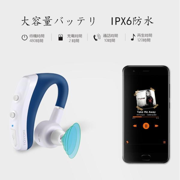 ヘッドセットBluetooth  ワイヤレスイヤホン ブルートゥース 両耳どちらでも使える ハンズフリー 通話 Android Iphone PC スマートフォンに対応|smagenshop|03