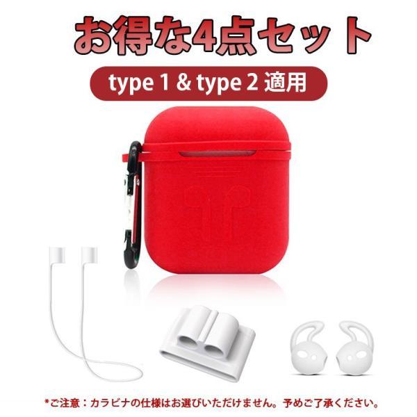 AirPods アップル イヤホン カバー 保護シリコンカバー + 耳フック + シリコンケースホルダー + ストラップ AirPods イヤホンケース エアポッズ ストラップ|smahoservic|03