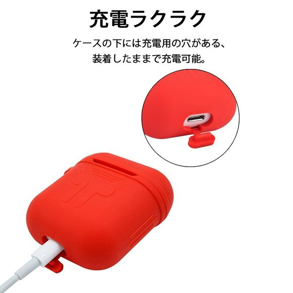 AirPods アップル イヤホン カバー 保護シリコンカバー + 耳フック + シリコンケースホルダー + ストラップ AirPods イヤホンケース エアポッズ ストラップ|smahoservic|07