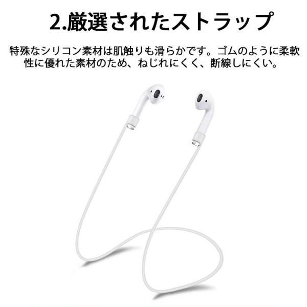 AirPods アップル イヤホン カバー 保護シリコンカバー + 耳フック + シリコンケースホルダー + ストラップ AirPods イヤホンケース エアポッズ ストラップ|smahoservic|09