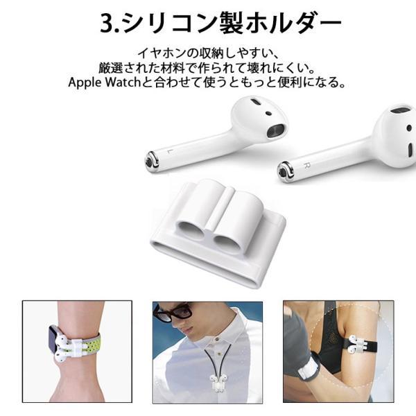 AirPods アップル イヤホン カバー 保護シリコンカバー + 耳フック + シリコンケースホルダー + ストラップ AirPods イヤホンケース エアポッズ ストラップ|smahoservic|10