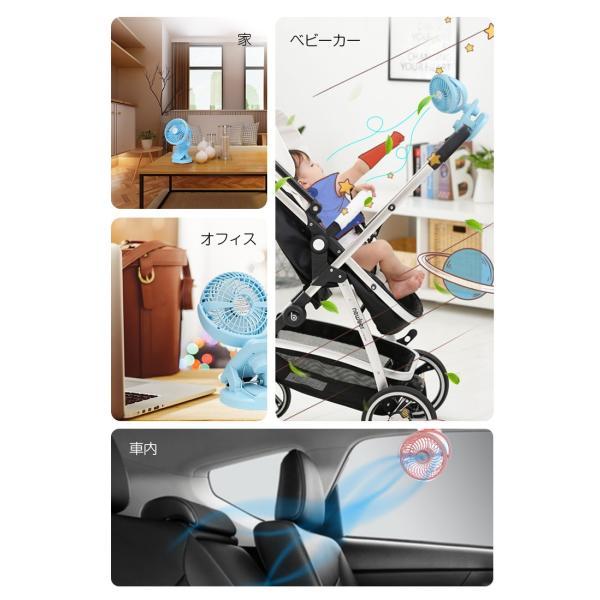 自動首振り 扇風機 USB 静音 卓上扇風機 首振り 携帯 扇風機 USB充電 電池給電 クリップ付き ミニ扇風機 360°調節 車載 車用 クリップ扇風機|smahoservic|13
