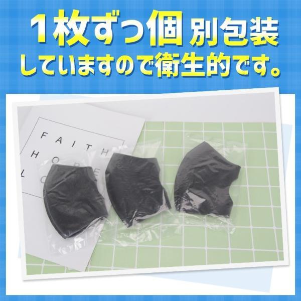 在庫あり 3枚セット マスク 繰り返し洗える マスク 小さめ 夏用マスク 大人 子供用 ポリウレタンマスク ウイルス 防塵 花粉 飛沫感染予防 マスク 使い捨て|smahoservic|12