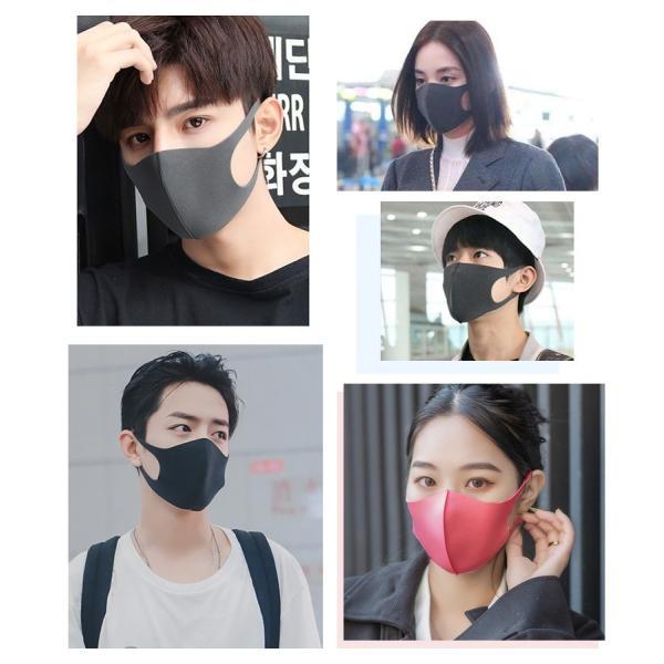 在庫あり 3枚セット マスク 繰り返し洗える マスク 小さめ 夏用マスク 大人 子供用 ポリウレタンマスク ウイルス 防塵 花粉 飛沫感染予防 マスク 使い捨て|smahoservic|06