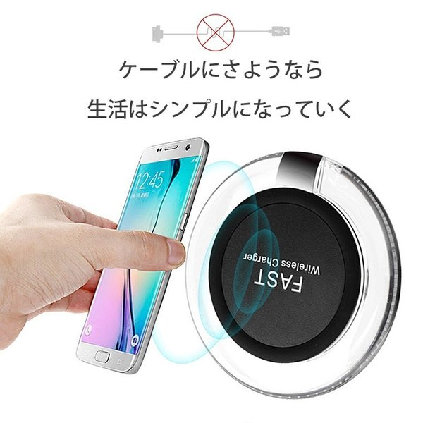 Qi対応 ワイヤレス充電 Qi ワイヤレス充電器 iPhone8 充電器 iPhone XS/XS Max/XR ワイヤレスチャージャー Qi(チー)規格 無接点充電パッド 丸型 超薄い|smahoservic|03